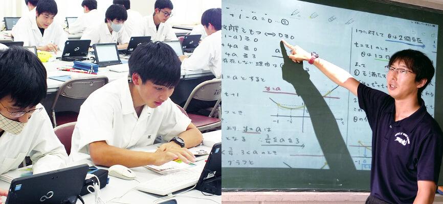 生徒たちも普段よりも生き生きと取り組んでいるICTを活用した授業